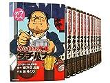 めしばな刑事タチバナ コミック 1-29巻セット