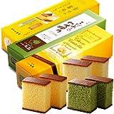 長崎心泉堂 長崎カステラ 幸せの黄色いカステラ&抹茶&チーズ味 10切カットタイプ (310g 計3本セット)