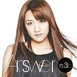 【特典トレーディングカード無し】Answer(初回生産限定盤B)(DVD付) 画像