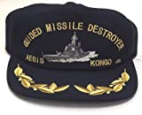 海上自衛隊アポロキャップ イージス艦こんごう ネイビー