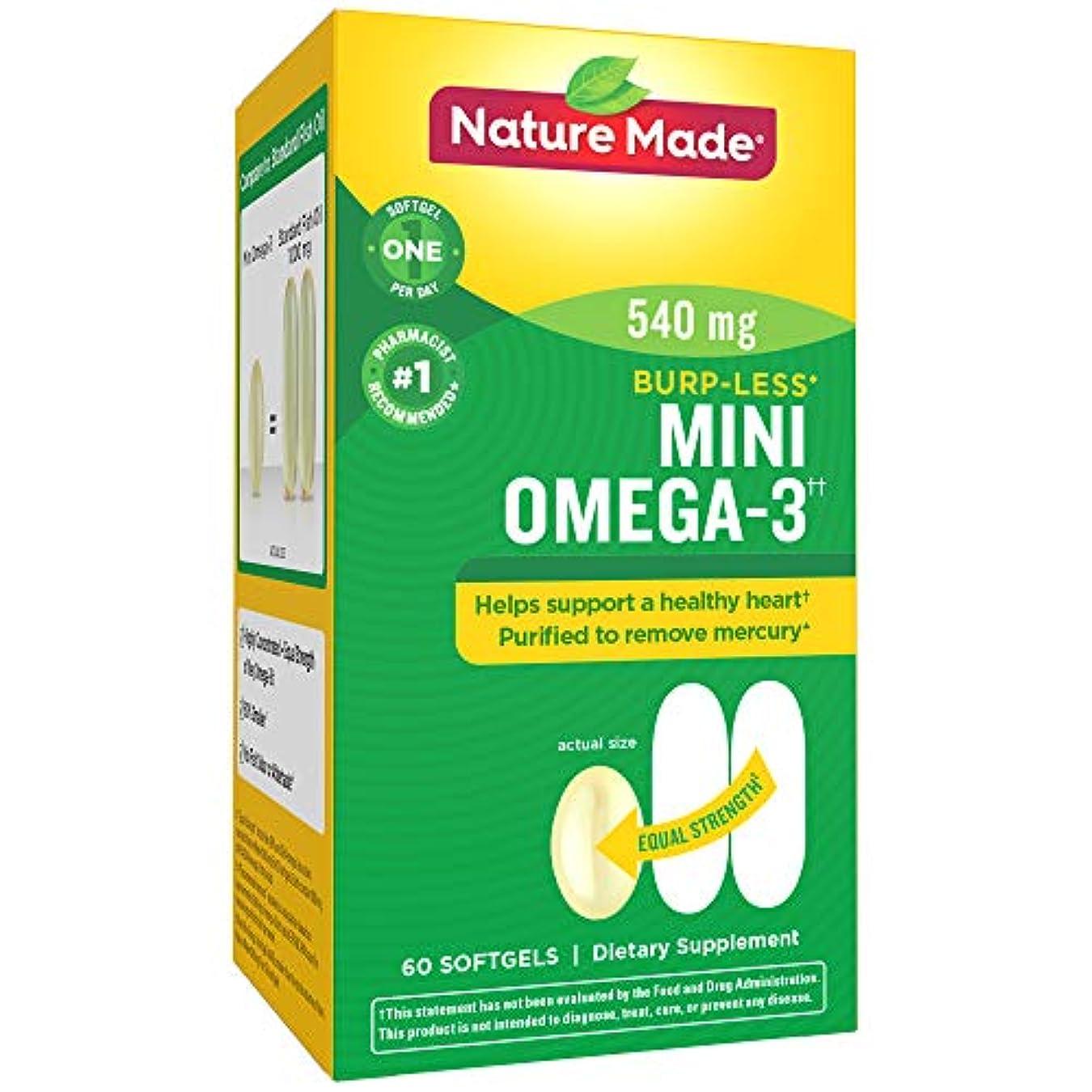 ぼんやりしたすることになっている記念日Nature Made Super Omega-3 Fish Oil Full Strength Softgels, Mini, 60 Count 海外直送品
