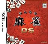 「みんなの麻雀DS」の画像