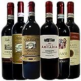 キャンティ6種飲み比べセット ソムリエ厳選 イタリア赤ワイン 750ml×6