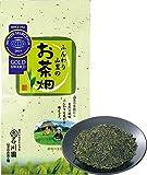 お茶畑(100g平袋入り) モンドセレクション金賞受賞品