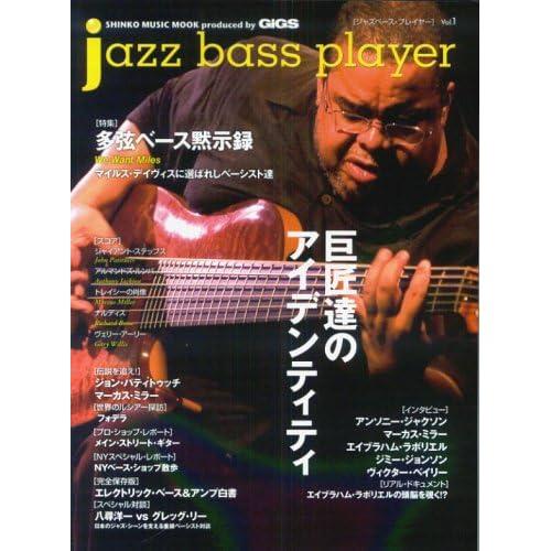 jazz bass player [ジャズ・ベース・プレイヤー] Vol.01 (シンコー・ミュージックMOOK)