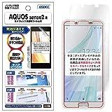 ASDEC アスデック AQUOS sense2 フィルム SH-M08 docomo SH-01L au SHV43 フィルム ノングレアフィルム3・防指紋 指紋防止・気泡消失・映り込み防止 反射防止・キズ防止・アンチグレア・日本製 NGB-SH01L (AQUOS sense2 / マットフィルム)