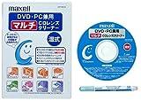maxell DVD/PC兼用 マルチCDレンズクリーナー 湿式1枚 10mmケース入 CD-TCW(S)
