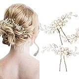 【morningplace】パール かんざし ヘッドドレス ウェディング 髪飾り 結婚式 和装 ブライダル に (ゴールド)