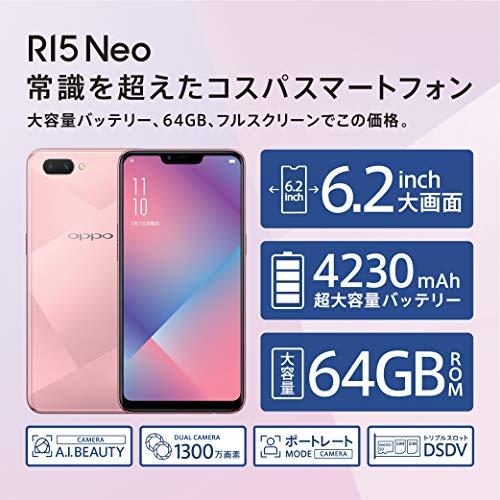 OPPO R15 Neo【国内正規品】6.2インチ/SIMフリースマートフォン/ダイヤモンド ピンク(3GB/64GB/4,230mAh) 873334-2