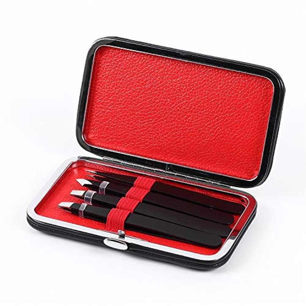 オークションスイマネージャーVERISSY 毛抜き 4本セット 眉毛ピンセット 高級ステンレス製 ピンセット ツイーザー 収納ケース付き 使いやすい ブラック