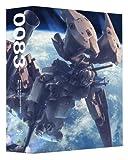 機動戦士ガンダム0083 Blu-ray Box[Blu-ray/ブルーレイ]
