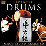 Japanese Drums 画像