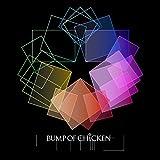 リボン-BUMP OF CHICKEN