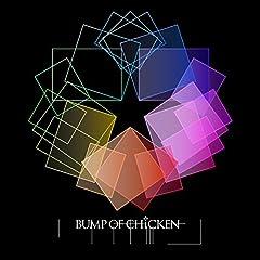 BUMP OF CHICKEN「リボン」のジャケット画像