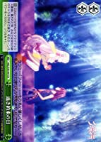 ヴァイスシュヴァルツ ノーゲーム・ノーライフ 遠き約束の日(CR) NGL/S58-047 | ノゲノラ NGNL クライマックス 緑