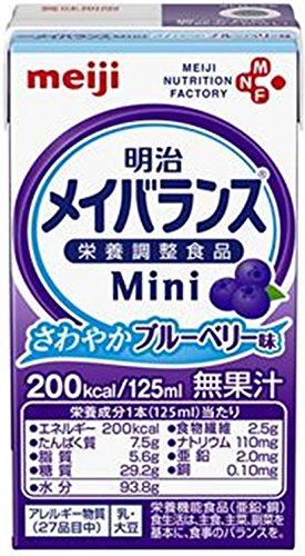 明治メイバランス ミニ mini さわやかブルーベリー味 125ml 24個セット