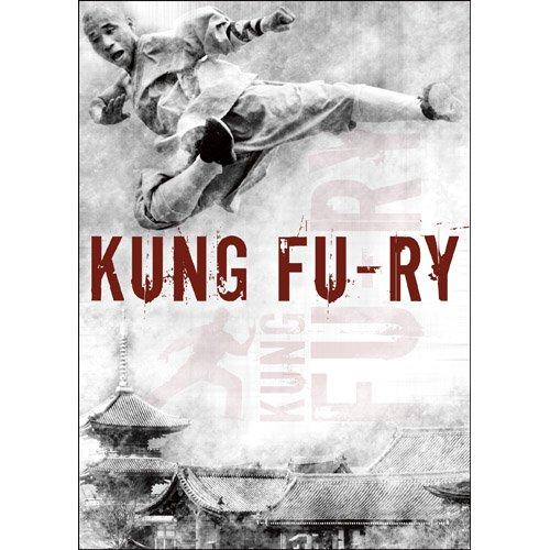 Kung Fu-Ry [DVD] [Import]