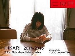 """[赤松 幸生]のCRP JAPAN TOKYO """"HIKARI 2014-2015"""" Tokyo Suburban Sisters"""