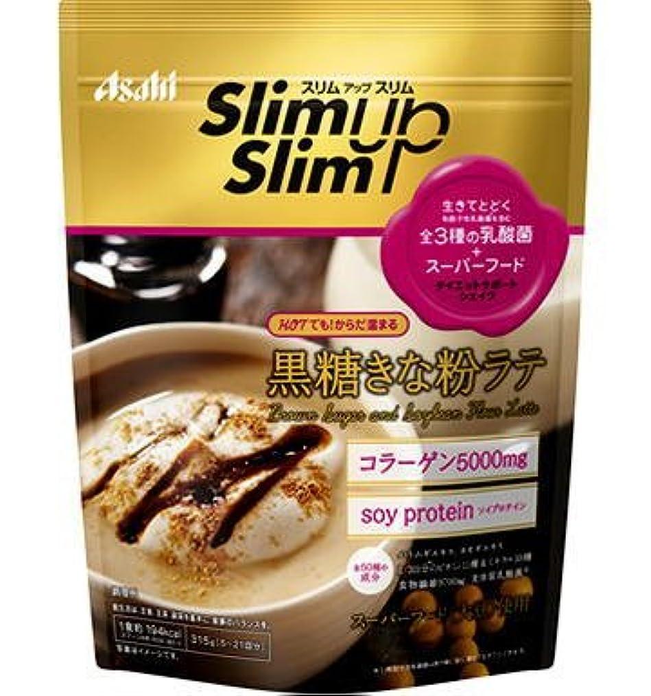 ゴシップ統計的ストレッチアサヒ スリムアップスリム 乳酸菌+スーパーフード シェイク 黒糖きな粉ラテ 315g×6個セット