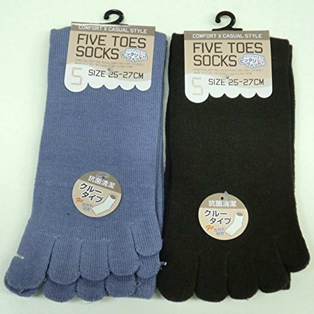 勇気春売る5本指ソックス メンズ 綿混 蒸れない快適 5本指靴下 かかと付 25-27cm 5足組(色はお任せ)