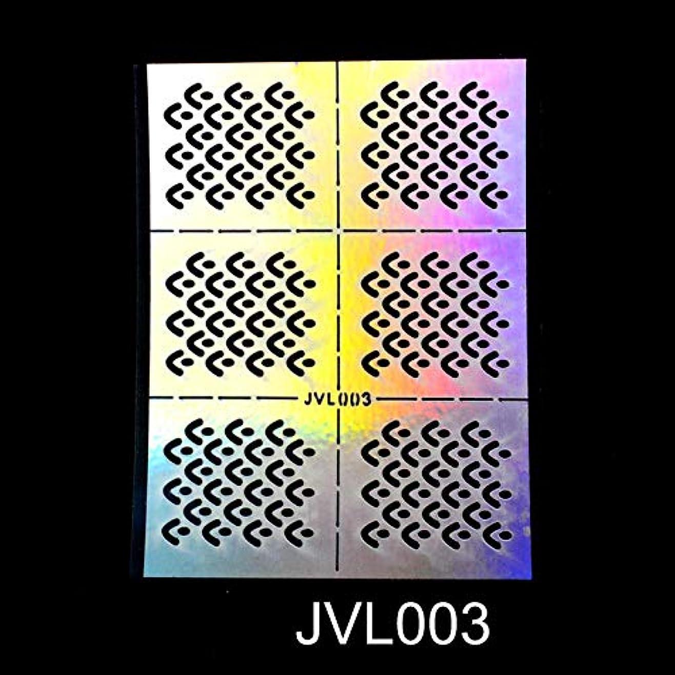 とんでもない爆発物低下SUKTI&XIAO ネイルステッカー 1Pc中空アウトネイルアートDIYのヒントガイド転送ステッカーアクセサリーのヒントマニキュアデカール装飾、Jvl003