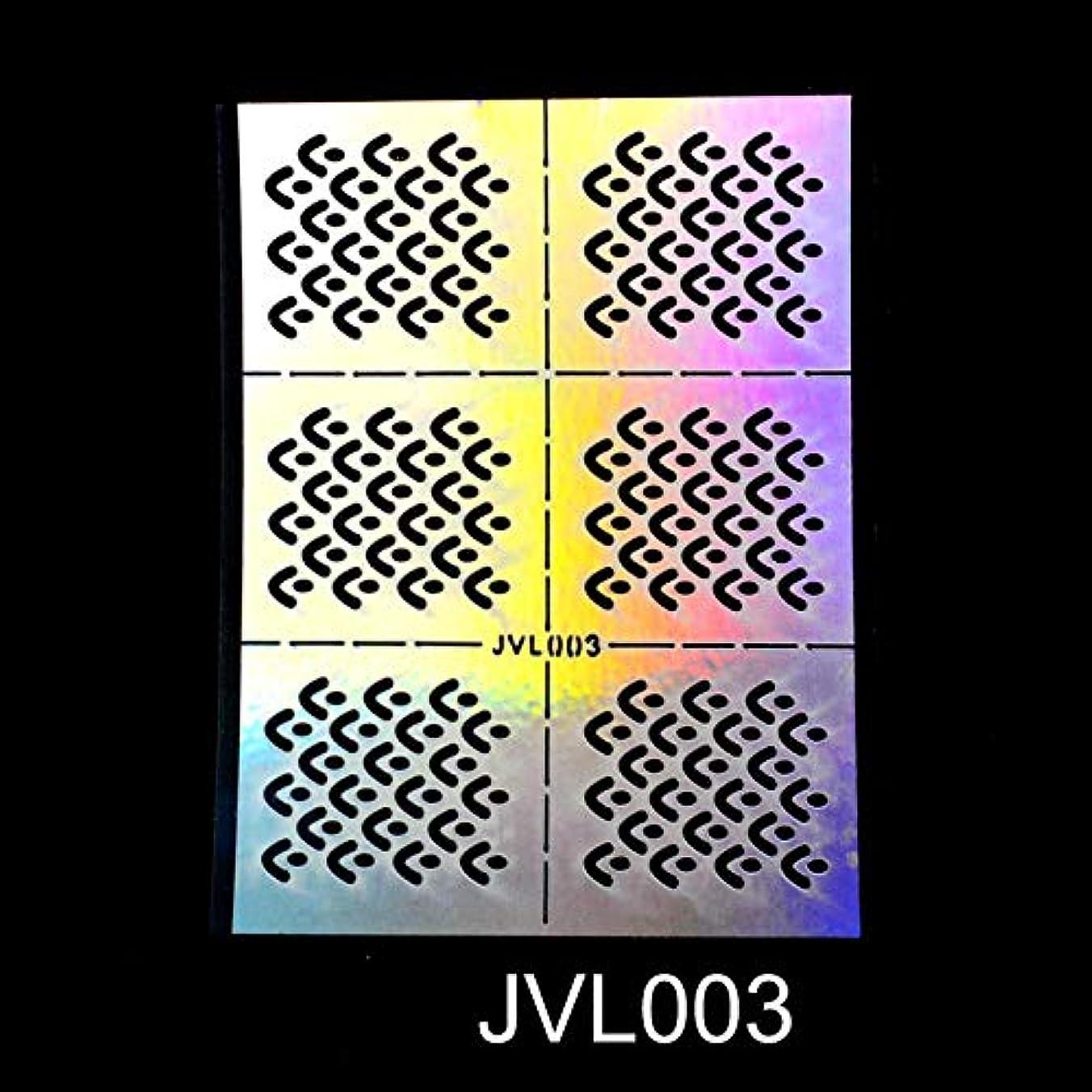 予定スイッチ輸送SUKTI&XIAO ネイルステッカー 1Pc中空アウトネイルアートDIYのヒントガイド転送ステッカーアクセサリーのヒントマニキュアデカール装飾、Jvl003