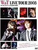 """WaT LIVE TOUR 2008 """"凶×小吉=大吉ツアー""""at 日比谷野音 [DVD]"""