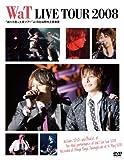 "WaT LIVE TOUR 2008 ""凶×小吉=大吉ツアー"" at 日比谷野外大音楽堂"