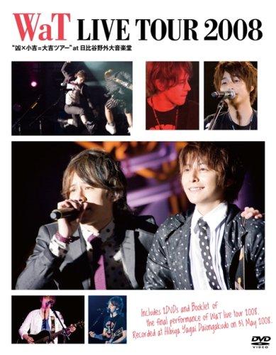 "WaT LIVE TOUR 2008 ""凶×小吉=大吉ツアー""at 日比谷野音 [DVD]の詳細を見る"