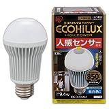 アイリスオーヤマ LED電球 E26口金 60W形相当 昼白色 下方向タイプ 人感センサー エコハイルクス LDA9NHS1