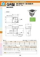 FRP製駐車場・洗車場用排水桝 QR型 SK-40Q-R 耐荷重蓋仕様セット(枠:ステンレス / 蓋:SS400) T-14