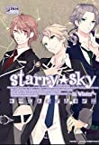 Starry☆Sky~in Winter~コミックアンソロジー (IDコミックス DNAメディアコミックス)