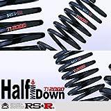 RS-R ダウンサス Ti2000 HALF DOWN 品番:S650THD スズキ エブリイワゴン DA17W 27/2~ FR R06A 660 TB S650THD RS-R [rsr S650THD 自動車 足回り ダウンサス]