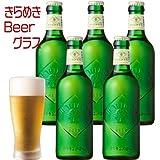 きらめくビールグラス付き 365ml キリンビール ハートランドビール 500ml瓶×5本 セット 瓶ビール ギフトセット