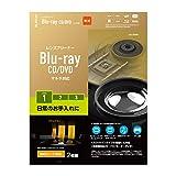 エレコム レンズクリーナー Blu-ray CD DVD マルチ対応 乾式 CK-BRP1