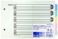 コクヨ ファイル インデックス 仕切カード A5 5山 2穴 10組 シキ-67