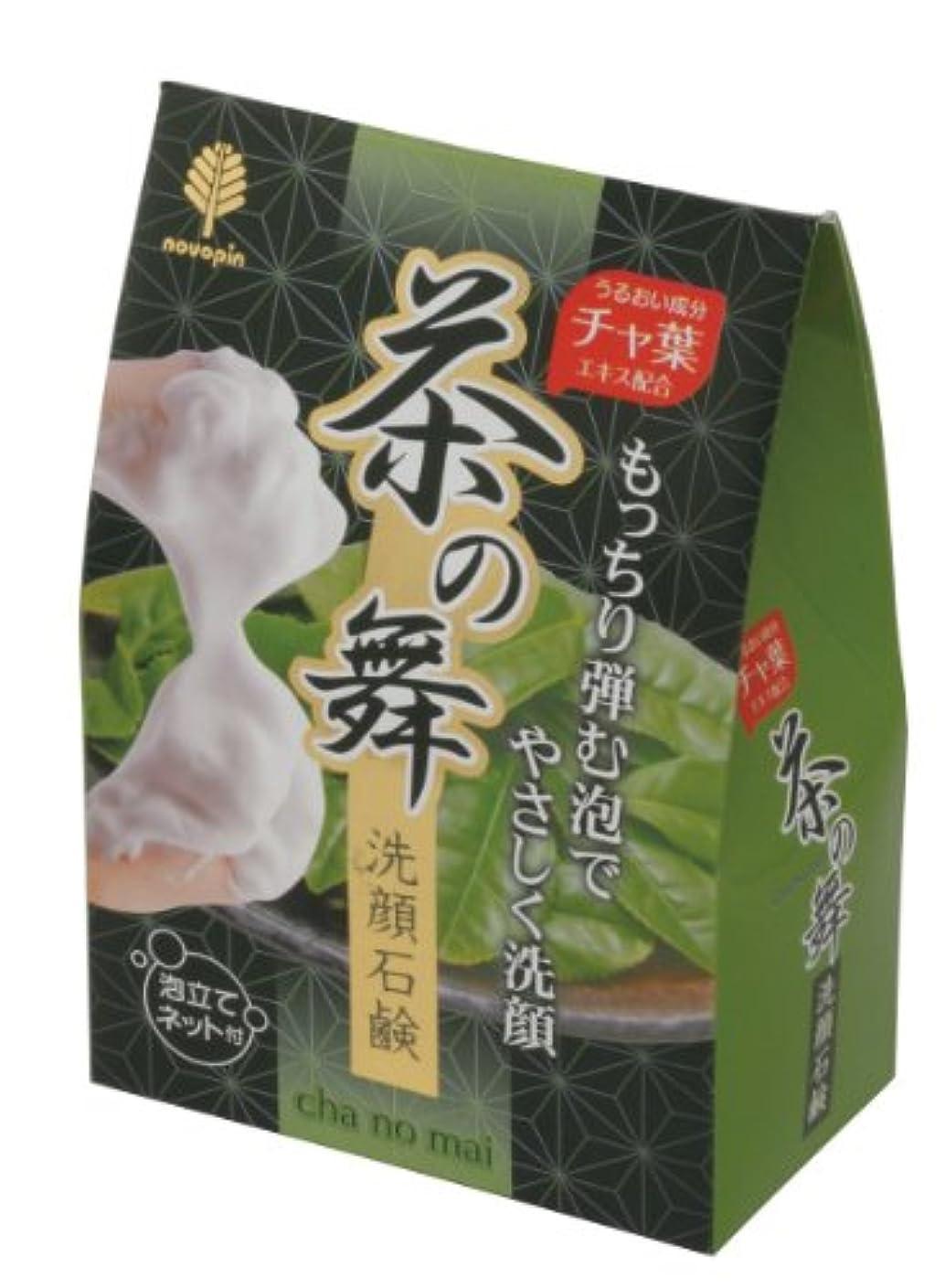 護衛軽減深い紀陽除虫菊 洗顔石鹸 茶の舞 90g