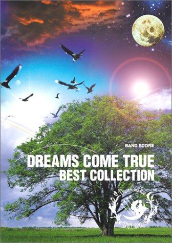 DREAMS COME TRUE/ベスト・コレクション (バ...