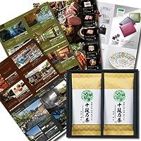 のし メッセージカード なし 最高位茶匠監修 高級日本茶 銘茶 & カタログギフト B-DO (DB)