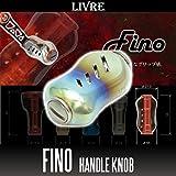 【リブレ/LIVRE】 Fino(フィーノ) チタニウムハンドルノブ 【ファイヤー/チタン】 【イージーカスタム特注品:1個入り】 (シマノ・ダイワ共通対応)