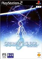 Operator's side (USBマイク同梱版)