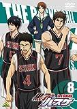黒子のバスケ 3rd SEASON 8[DVD]