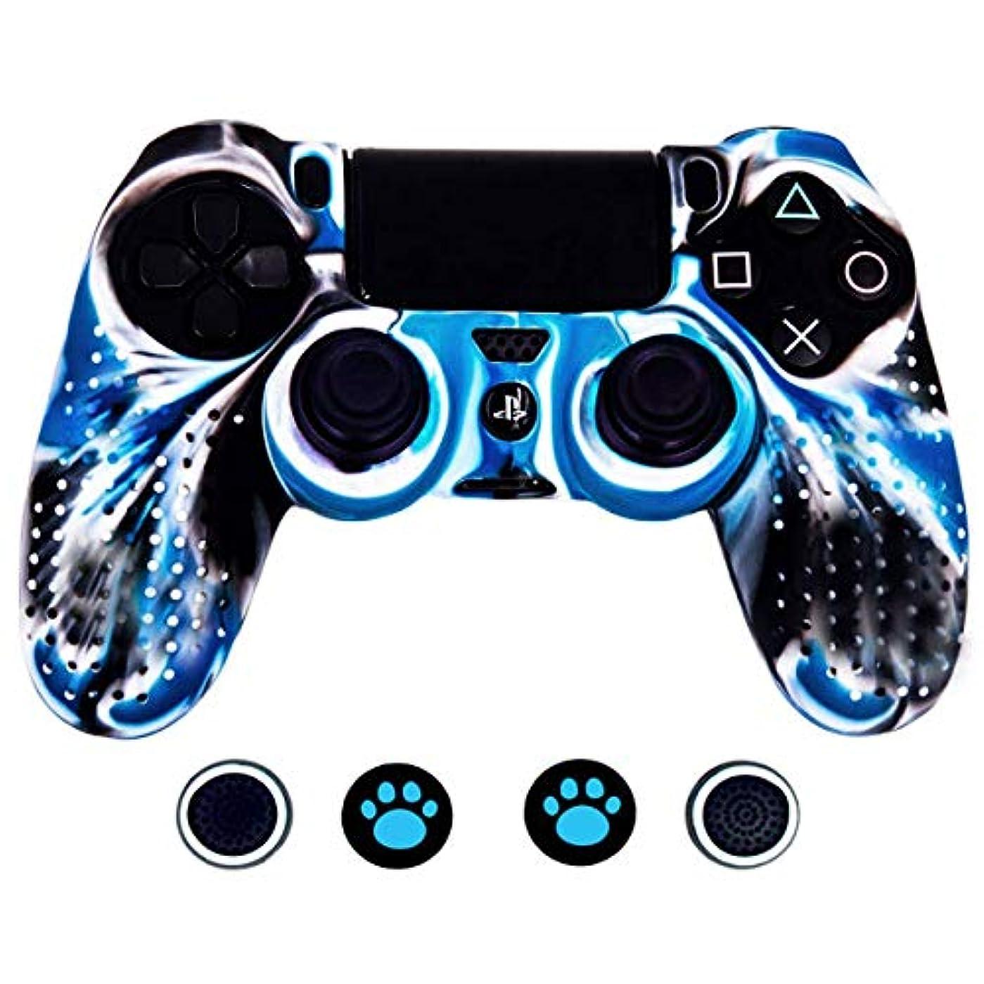 干ばつドル性的PS4 プレイステーション4コントローラグリップ滑り止めソフトシリコンスキンケース高品質保護カバー(ハンドル帽 4個付け) (迷彩ブルー)