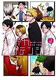 無気力ノンテンション2 (F-Book Selection)