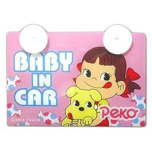 HASEPRO [ ハセ・プロ ] BABY IN CARプレート ペコチャン 509355