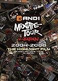 ザ・ハイライト・フィルム・オブ・AND1ミックステープ・ツアー 04-08 イン・ジャパン [DVD]