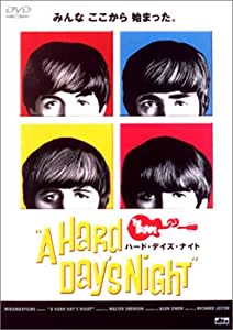ハード・デイズ・ナイト [DVD]