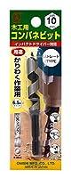 大西工業 コンパネビット<ストレート>(NO.18E) 10mm