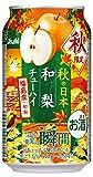 【季節限定】アサヒチューハイ果実の瞬間秋限定缶福島産和梨缶 [ チューハイ 350ml×24本 ]