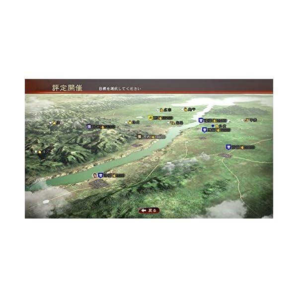 三國志13 - XboxOneの紹介画像4